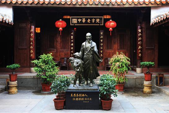 【国家级】传统医药——灵源万应茶