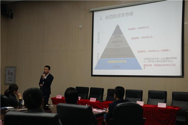 洪山文创园引入外部服务资源 更好地服务创业企业发展