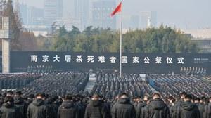 中共中央、國務院在南京舉行南京大屠殺死難者國家公祭儀式