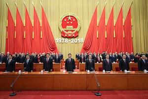 庆贺革新开放40周年大会在京谨慎举行 习近平颁发紧张发言