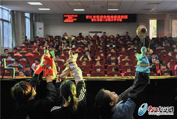 晋江市优秀传统戏曲进校园 小小木偶十八般武艺迷倒晋江中小学生