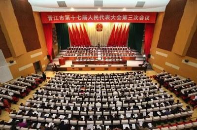 晋江2018年GDP预计超2220亿