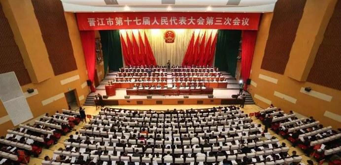 晉江2018年GDP預計超2220億