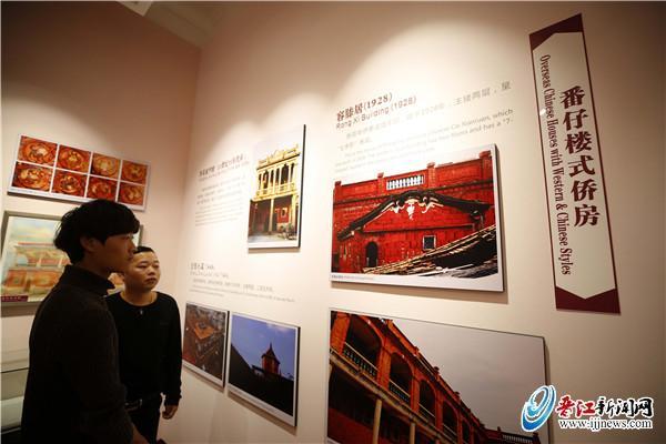 讲述华侨家国情怀 梧林侨史馆春节期间正式对外开放