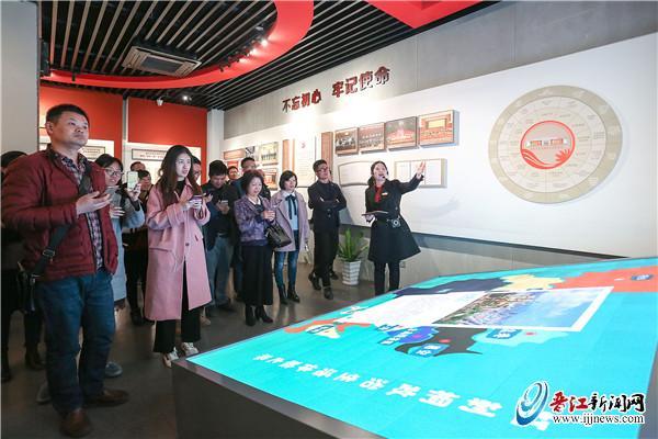 晋江市直宣传系统 开展工会文化体验 暨主题党日活动