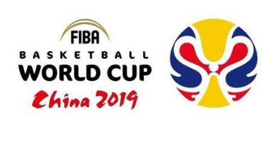 2019男篮世界杯球队套票开启全球九折预售