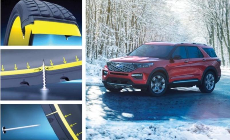 2020款福特探险者将使用自修复轮胎