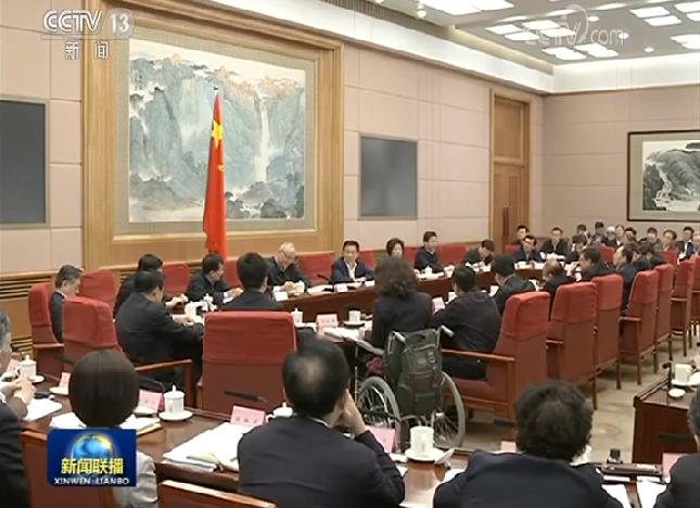 韩正主持召开第24届冬奥会工作领导小组全体会议