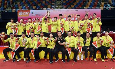 亚洲羽毛球混合团体锦标赛中国队战胜日本队夺冠