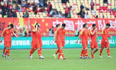中国杯:中国男足0:1负乌兹别克斯坦 再次排名垫底