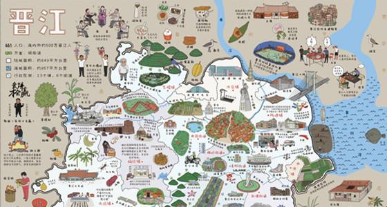晉·創客 獻禮晉江2020世中運 《啥是晉江》手繪人文地圖在五店市走俏