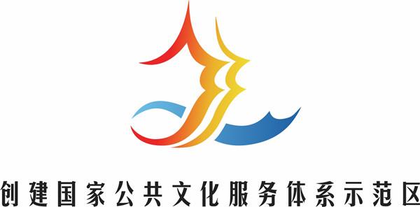 """晋江泉州两级""""非遗""""项目 申报截至5月10日"""