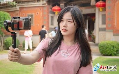 Vlog · 游记 · 遇见晋江520