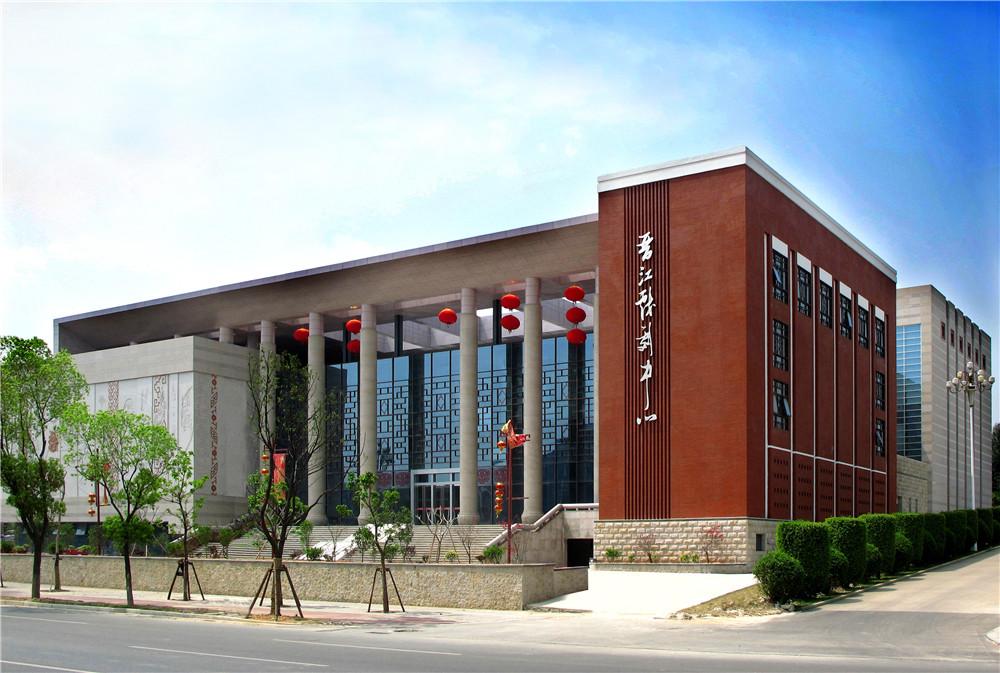 晋江戏剧中心