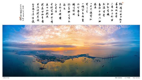 """寻镜晋江""""诗和远方""""摄影文学书法融合展作品欣赏(124.45cm×70cm)"""