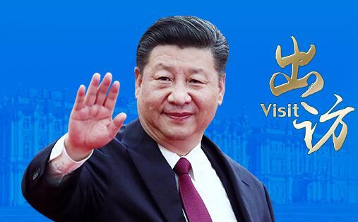 习近平将对朝鲜民主主义人民共和国进行国事访问
