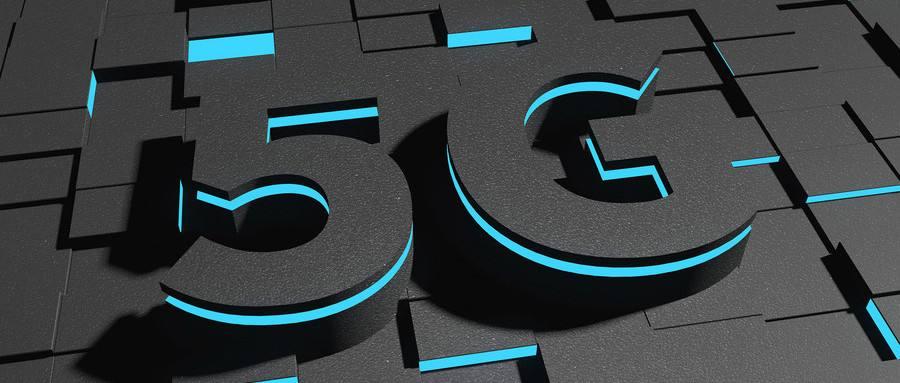 5G時代,新能源汽車將有哪些改變?