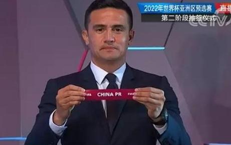 中国男足领队刘殿秋:对抽签结果满意 持续关注对手情况