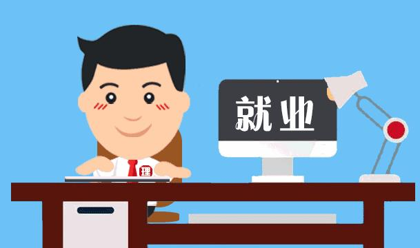 数读中国经济半年报