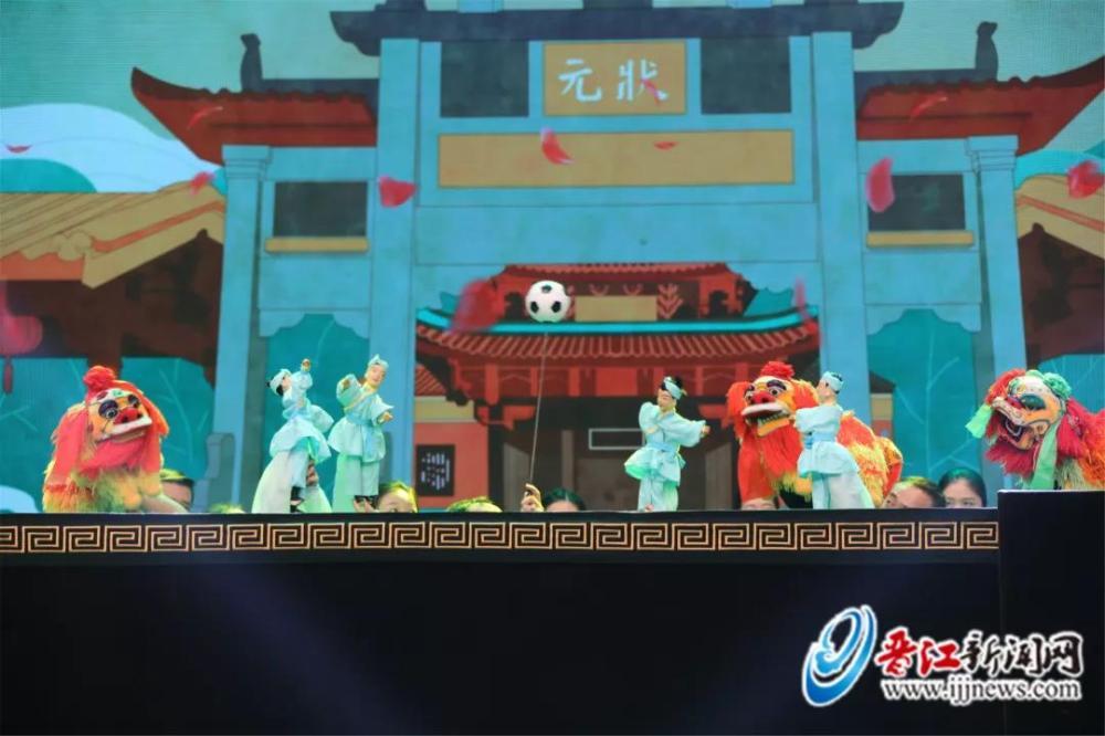 """【视频】这支""""足球队""""大展球技!这项国际顶级赛事进入""""晋江时间"""""""