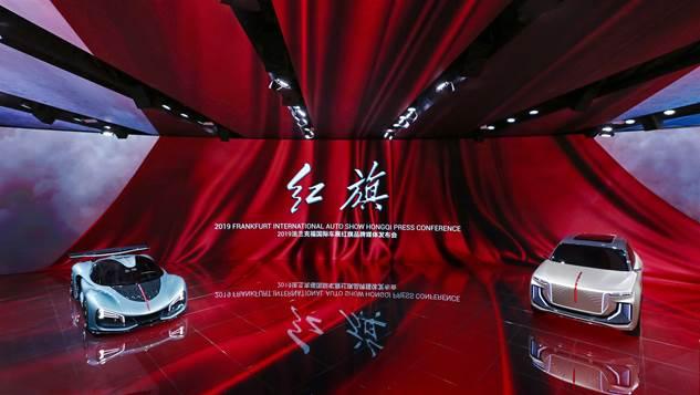 登陆顶级国际车展 红旗品牌赢取高光时刻