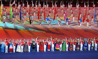 写在第十一届全国少数民族传统体育运动会闭幕之际