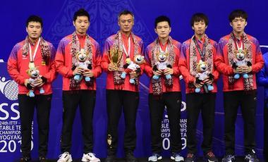 乒乓球亚锦赛:中国男团击败韩国队实现十一连冠