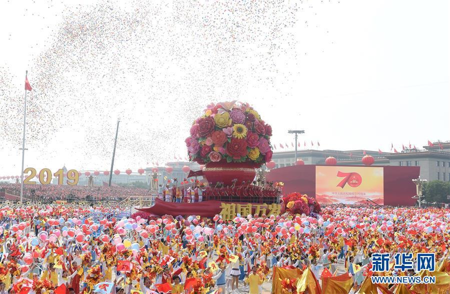 娱乐资讯_多哈田径世锦赛闪耀\