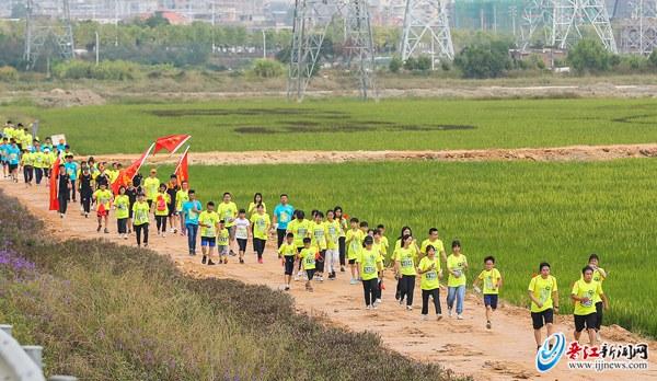 """""""晋江农商杯""""扶贫济困·田园九九公益徒步活动昨举行"""