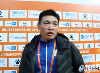 河海大学队主教练:来晋江参加高水平国际赛事对球员成长大有益处