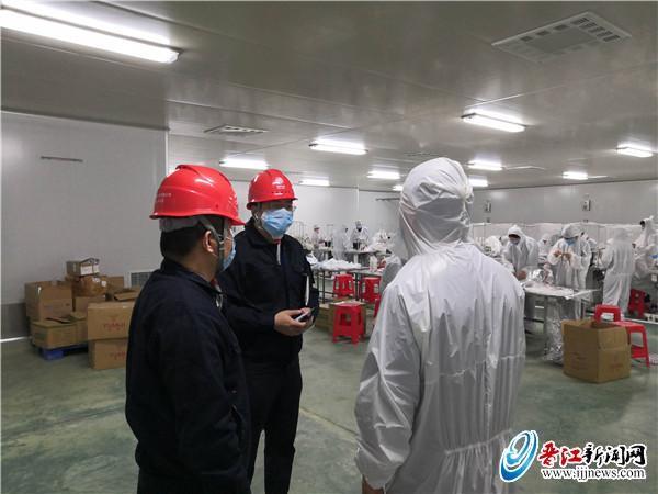 晋江供电公司: 服务民企转产用
