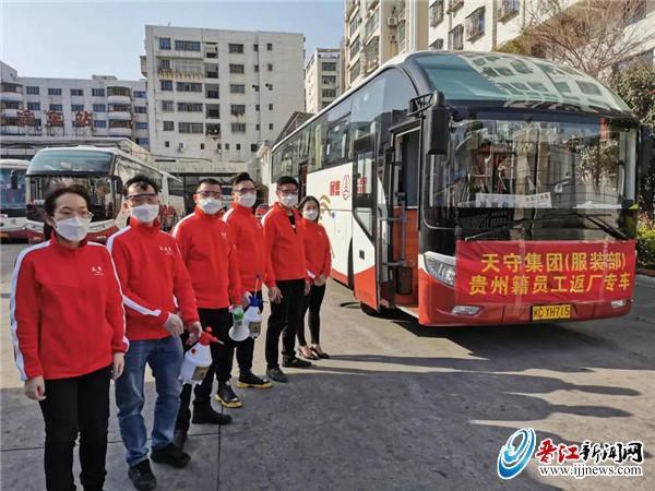 http://www.ysj98.com/jiankang/1945680.html