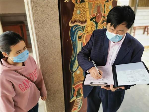 文物安全检查——晋江市文物保护中心在行动(2)