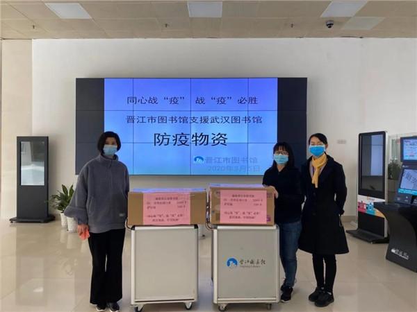 """晋江市图书馆:闭馆幕布下的""""书""""水马龙"""