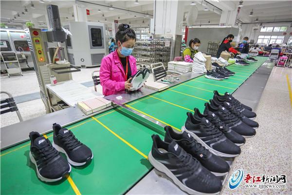 乔丹体育拟收购茵宝中国股权 该公司称,此举是多品牌发展战略一部分