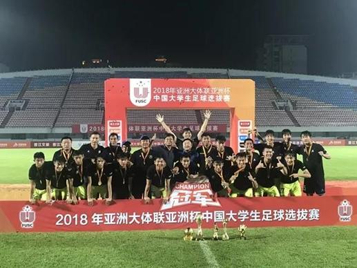 大学生足球十冠王——北京理工大学