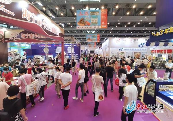 第四届海峡两岸食品交易会在晋江开幕