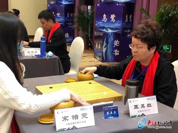 晋江围棋协会两名棋手入选中国围棋协会围棋师资培训讲师团