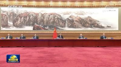 习近平出席2020 G20峰会第一阶段会议并发表重要讲话