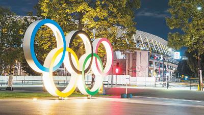 东京奥运会火炬接力3月25日开始 计划历时121天