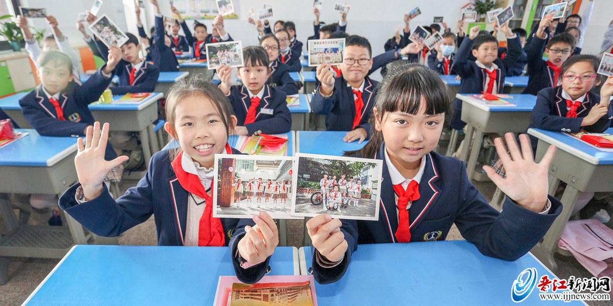寒假来了 晋江二小学生收获别样礼物