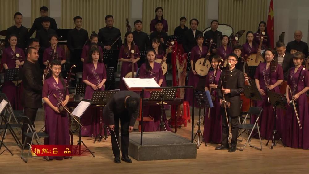晋江市民族乐团作品展示:民族管弦乐《庆典序曲》