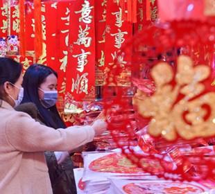 【网络中国节·春节】年味