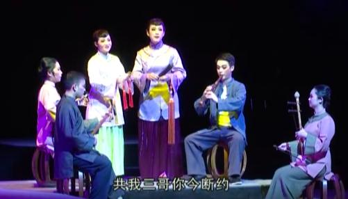 文化进万家 |【云展播过大年】晋江市南音艺术团《玉兰花开的地方》(下)