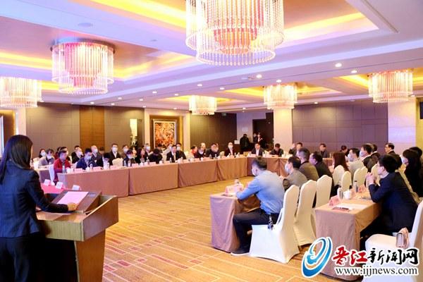 全国首个区校企共建集成电路产业学院在晋江成立