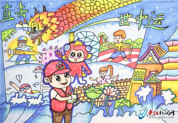 魅力世中运 活力晋江城 小记者现场城市漫画比赛优秀作品展示