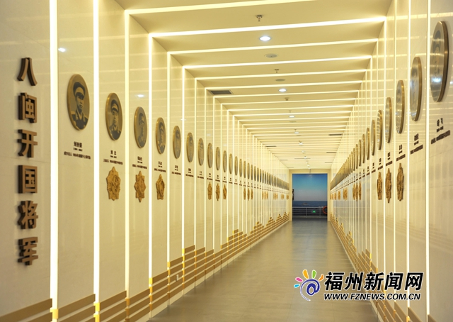 """庆祝建党100周年 """"百年百城百馆""""福州篇上线"""