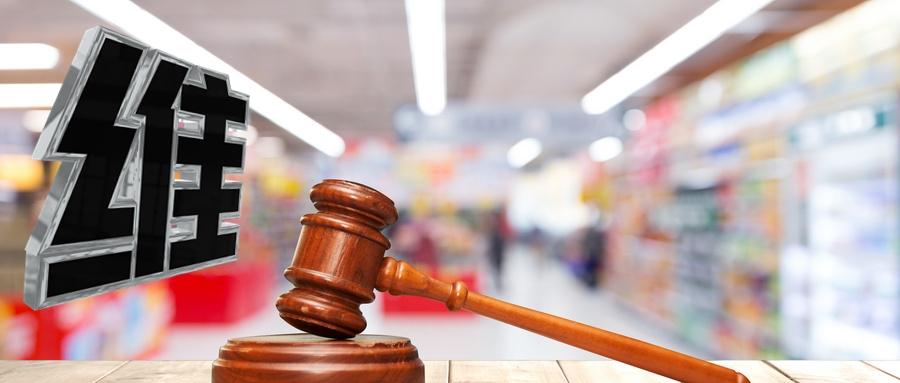 桂林某楼盘被维权 涉案金额高达上千万!已被立案调查