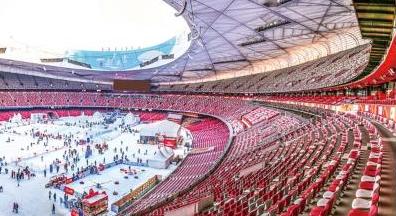 《北京2022年冬奧會和冬殘奧會遺產報告(2020)》發布