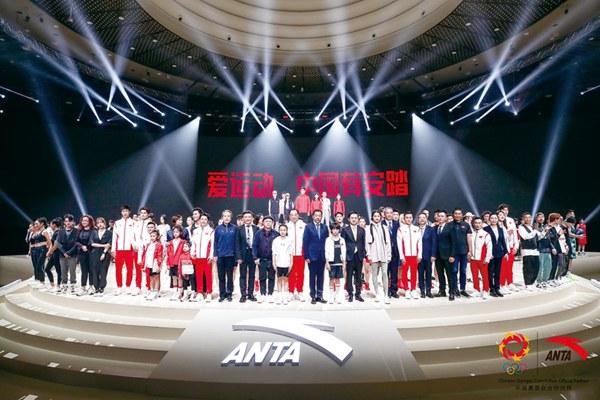 5000亿市值的安踏和进击的中国体育品牌